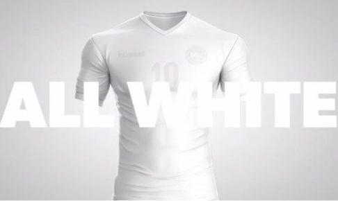 hummel(ヒュンメル)の「真っ白ユニフォーム」から考えるサプライヤーとチームの理想像とは?