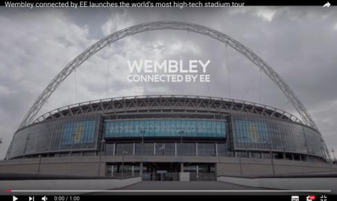"EE×ウェンブリーに見る英国の""スマートスタジアム"" 〜ITがもたらすスポーツビジネスとスタジアムの新たな可能性〜"