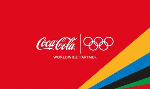 GOLDな瞬間を一緒に味あおう!コカコーラがオリンピックの舞台で仕掛けるスポーツマーケティング