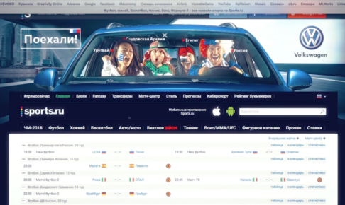 ロシアw杯のアンブッシュマーケティング事例-フォルクスワーゲンがw杯抽選結果をバナー広告で生配信