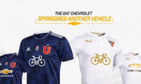 自動車メーカーのシボレーがユニフォームの胸スポンサーロゴを「自転車」に変えた理由とは?~スポーツを活用したCSR企画~